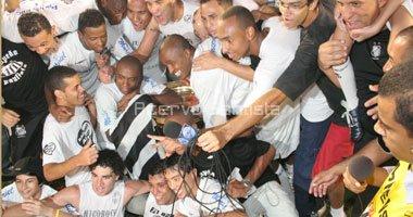 2006-paulistao-comemoracao-5